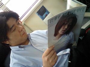 月刊・野波麻帆